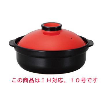 宴 耐熱鍋 レッド/ブラック 10号 (IH対応)