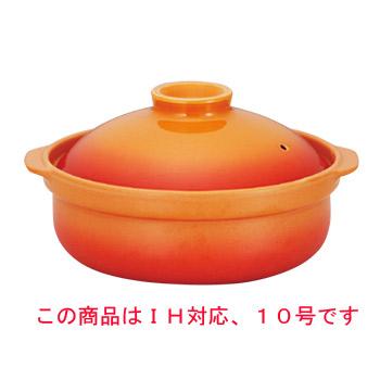 宴 耐熱鍋 ベイクオレンジ 10号 (IH対応)