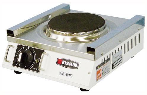 電気コンロ NE-50K 単相100V