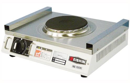 電気コンロ NE-100K 単相100V