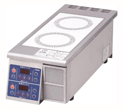 DL30SAA IHコンロ 1.5kW+1.5kW 単相200V (縦型2連タイプ)【代引き不可】