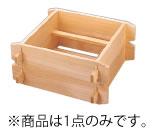 木製 角セイロ 関東型(サワラ材) 42cm【せいろ】【スチーマー】【蒸し器】【セイロ】【蒸篭】【さわら】【業務用】