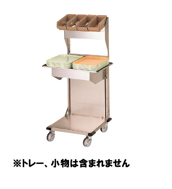 食器 ディスペンサー KN KN5251-T4【代引き不可】【トレー】【リフト】【ビュッフェ】【バイキング】【業務用】