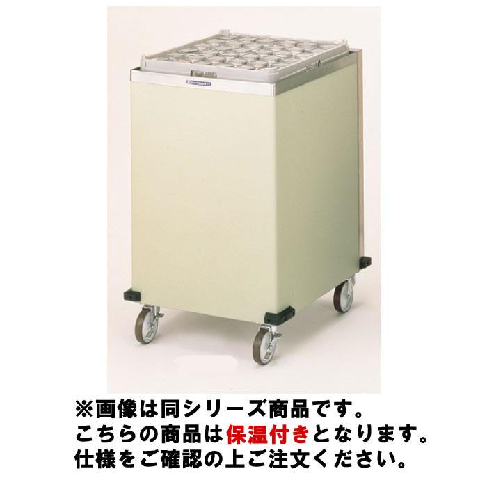 厨房用品ならOPENキッチン 11-0341-0403 食器 ディスペンサー CL CL5252H 代引き不可 食器洗浄機 100V ビュッフェ 保温式 バイキング 業務用 安心と信頼 洗浄機用ラック お得セット