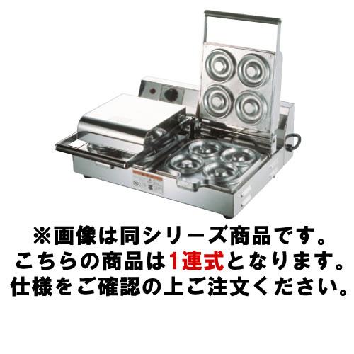 チェルキー リングタイプ CA-100(1連)【代引き不可】【サンテック】【デニッシュ】【業務用】