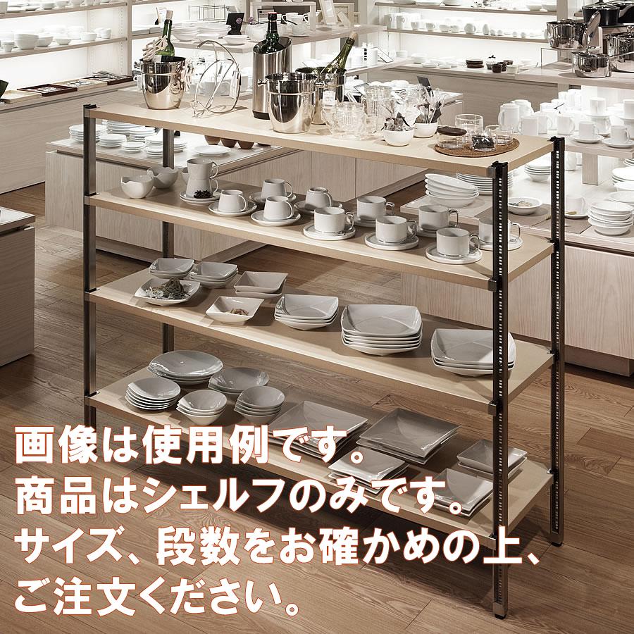 木製フラットシェルフ(ライト)+ステンポスト 600×350×H1800 5段【代引き不可】【ラック】【収納棚】【組立式】【業務用】