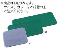 スタンディングマット 1500×500mm 緑 MR-065-545-1【足元マット】【業務用】