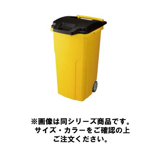 キャスターペール 45C4(4輪) イエロー リス【キャスター付】【ゴミ箱】【ダストボックス】【業務用】