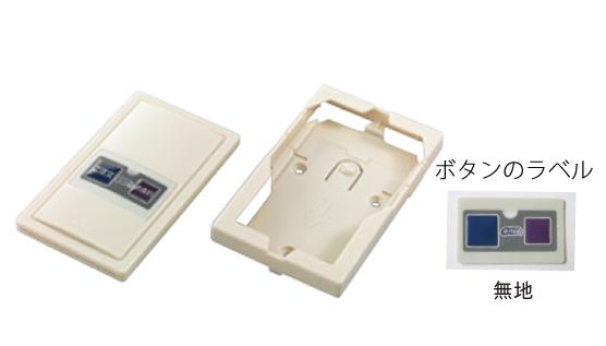 ファクトインコール F-302 送信機(無地) アイボリー (カード型・ホルダー付)【コードレスチャイム】【呼び出しベル】【呼び出しシステム】【ワイヤレスチャイム】【呼び鈴】【業務用】