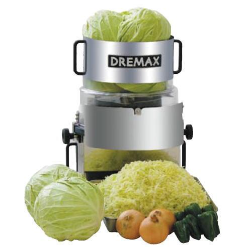 DX-150 キャベロボ【野菜スライサー フードスライサー 業務用スライサー】【ドリマックス】【DREMAX】【キャベツスライサー】【業務用】