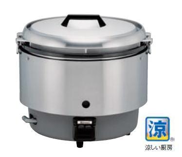 リンナイ ガス炊飯器 RR-30S2 (3升タイプ)((ガス種:プロパン) LP)【業務用炊飯器 ガス炊飯器】【リンナイ】【ご飯】【白米】【業務用】