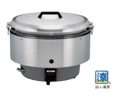 リンナイ ガス炊飯器 RR-50S2 (5升タイプ) ((ガス種:都市ガス) 13A)【代引き不可】【業務用炊飯器 ガス炊飯器】【リンナイ】【ご飯】【白米】【業務用】