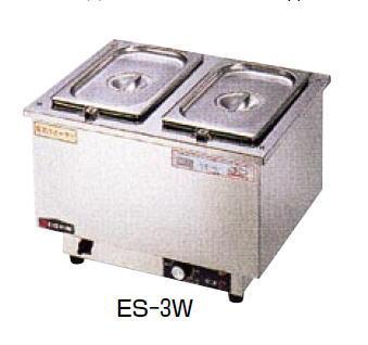 電気 卓上ウォーマー (湯煎式) ES-3WT【代引き不可】【【業務用】【フードウォーマー 湯煎機 バイキング ビュッフェ】【エイシン】【湯煎器】【業務用】【湯せん器】