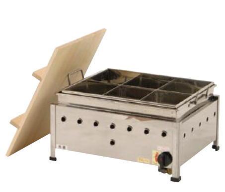 湯煎式おでん鍋 (自動点火) OA18SWI((ガス種:都市ガス) 13A)【代引き不可】【おでん鍋】【業務用おでん鍋 ガス式】【業務用】