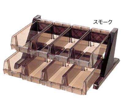 BKオーガナイザー 2段4列 O-2-4-B【フォーク収納 ナイフ収納】【カトラリー入れ】【業務用】