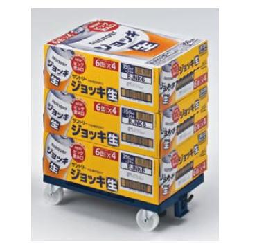 リカーキャリアー 24CFB ストッパー付【運搬 台車 キャスター付】【プラ台車】【業務用】