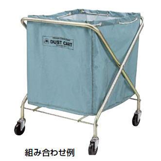 ダストカート フレーム Y-1 小【掃除用品】【業務用】