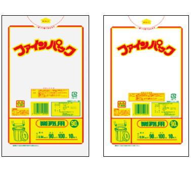 業務用ポリ袋 90L (10枚×30冊) T-90 透明【ゴミ袋】【業務用】