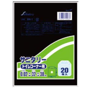 トイレコーナー用 サニタリー黒 (20枚×80冊)【ゴミ袋】【衛生用品】【業務用】