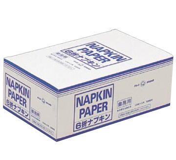 紙 6ッ折ナフキン箱入 (10,000枚入)【消耗品】【ナプキン】【業務用】