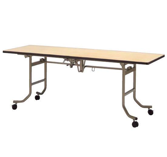 フライト 角テーブル NEW KA1845N【代引き不可】【折りたたみ式】【会議用テーブル】【会議室テーブル】【ストッパー付キャスター付】【折り畳み式】【長机】【机】【業務用】