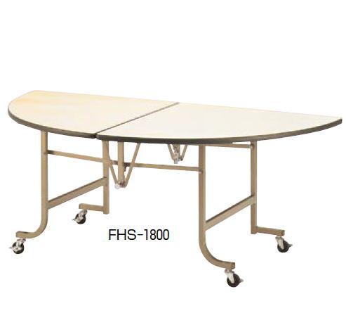 フライト 半円テーブル FHS1800【代引き不可】【折りたたみ式】【会議用テーブル】【会議室テーブル】【ストッパー付キャスター付】【折り畳み式】【机】【業務用】