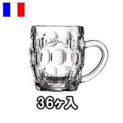 ブリタニア ジョッキ 10オンス (36ヶ入) アルコロック 02936 (F)【バー用品】【Arcoroc】【グラス】【ビールジョッキ】【ビールグラス】【カクテルグラス】【コップ】【業務用】
