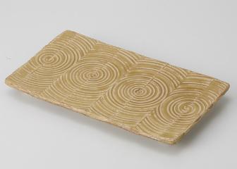うす茶釉彫目 寿司皿