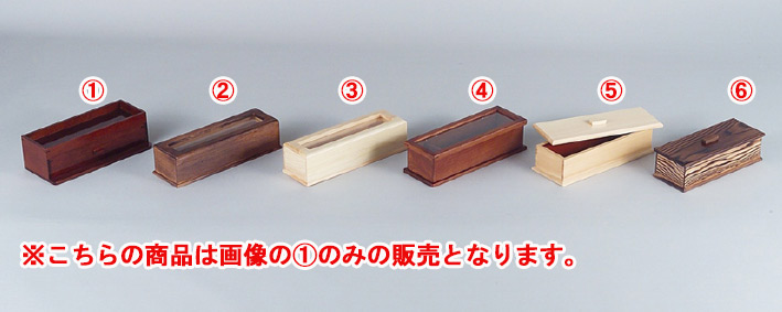 カスター&箸箱 (ブラウン)
