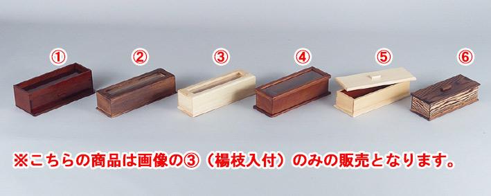 ひのき箸箱 (楊枝入付)