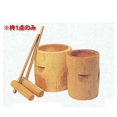 杵(キネ) (国産ケヤキ材) 大【餅つき】【もちつき】【正月】【業務用】