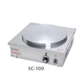 クレープシェフ SC-100【代引き不可】【電気クレープ焼機 サンテック クレープ焼器】【業務用】