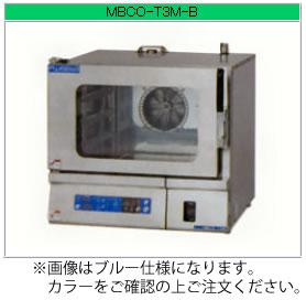マルゼン 貯水タンク式コンベクションオーブン MBCO-T3M(L)-B(Y)【代引き不可】【業務用 オーブン】【熱風オーブン】【温風オーブン】