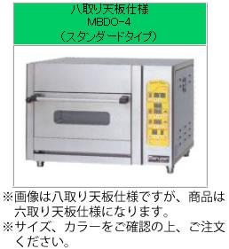 マルゼン ミニデッキオーブン《ベーカーシェフシリーズ》 MBDO-5-B(Y)【代引き不可】【業務用 オーブン】