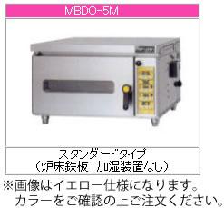 マルゼン ベーカーシェフ・Mシリーズ/ミニ・デッキオーブン MBDO-5M(L)-B(Y)【代引き不可】【業務用 オーブン】