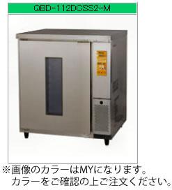 マルゼン 架台ドウコンディショナー QBD-112DCSS2-MY(MB・FB)【代引き不可】【業務用】【ベーカリー機器】【生地保管庫】【発酵】【冷凍 解凍】【ベイクオフ方式】【台下調理機器】