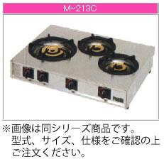 マルゼン ガス式 ガステーブルコンロ《親子》 M-223C【代引き不可】【業務用 ガスコンロ】【テーブルコンロ】