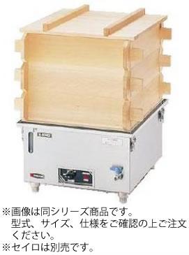 マルゼン 電気式 卓上蒸し器 MA-22【代引き不可】【蒸器】【業務用 蒸し器】