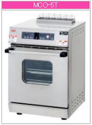 マルゼン ガス式 コンベクションオーブン《ビックオーブン》 MCO-5T【代引き不可】【業務用 オーブン】【熱風オーブン】【温風オーブン】