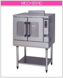 マルゼン ガス式 コンベクションオーブン《ビックオーブン》 MCO-9SHD【代引き不可】【業務用 オーブン】【熱風オーブン】【温風オーブン】