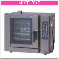 マルゼン 電気式 コンベクションオーブン《ビックオーブン》 MCOE-074B【代引き不可】【業務用 オーブン】【熱風オーブン】【温風オーブン】