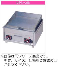 マルゼン 電気式 電気グリドル MEG-096【代引き不可】【業務用グリドル】【鉄板焼器】【鉄板焼き機】