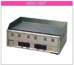 マルゼン ガス式 グリドル MGG-096T【代引き不可】【鉄板焼台】【お好み焼 焼そば焼器】【鉄板焼用品】【業務用 鉄板焼】