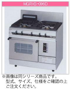 マルゼン ガス式 パワークックガスレンジ(スーパーバーナー搭載) MGRXS-097D【代引き不可】【ガスレンジ 業務用】【ガスコンロ】【オーブン付き】