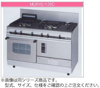 マルゼン ガス式 パワークックガスレンジ(スーパーバーナー搭載) MGRXS-127D【代引き不可】【ガスレンジ 業務用】【ガスコンロ】【オーブン付き】