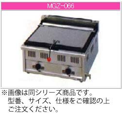 マルゼン ガス式 ガス餃子焼器 MGZ-044【代引き不可】【業務用 餃子焼き機】【餃子焼機】【ガス餃子焼器】