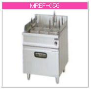 マルゼン 電気式 冷凍麺釜 MREF-056【代引き不可】【業務用 ゆで麺器】【冷凍めん ゆで】【電気茹めん機】【茹で釜】