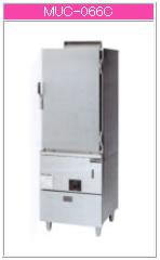マルゼン ガス式 ガス蒸し器 MUC-066C【代引き不可】【業務用】【ガス蒸し機】【キャビネットタイプ】【棚段(10段)】【自動給水システム】【スチーマー】