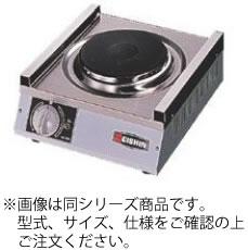 マルゼン 電気式 電気コンロ NK-4000【代引き不可】【業務用】【電気コンロ】【卓上コンロ】