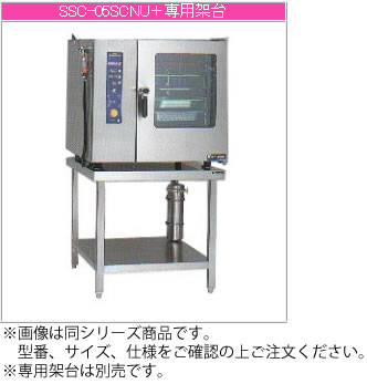 マルゼン 電気式 スチームコンベクションオーブン《スーパースチーム》 SSC-05(R)SCNU【代引き不可】【スチコン】【真空調理機】【業務用スチコン】【蒸し器】【焼き物機】